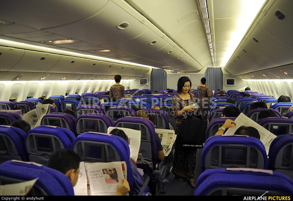 Singapore Airlines  aircraft at HKG - Chek Lap Kok Intl