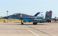 43 - Russia - Navy Mikoyan-Gurevich MiG-29K aircraft