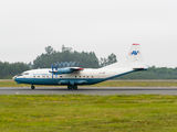 UR-CBF - AeroVis Airlines Antonov An-12 (all models) aircraft