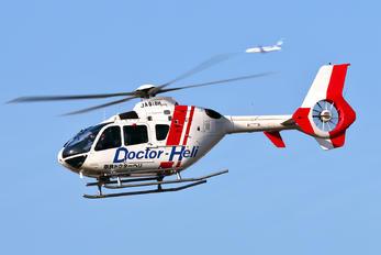 JA818H - Hirata Gakuen Eurocopter EC135 (all models)