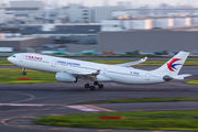 B-8968 - China Eastern Airlines Airbus A330-300 aircraft