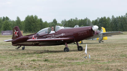 OM-ARU - Private Zlín Aircraft Z-526AFS