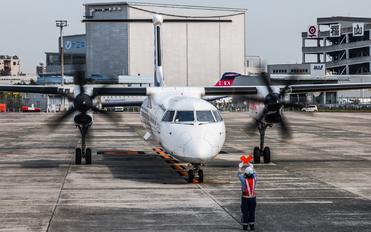JA843A - ANA Wings de Havilland Canada DHC-8-400Q / Bombardier Q400