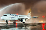 First visit of Cham Wings to Moscow Vnukovo title=