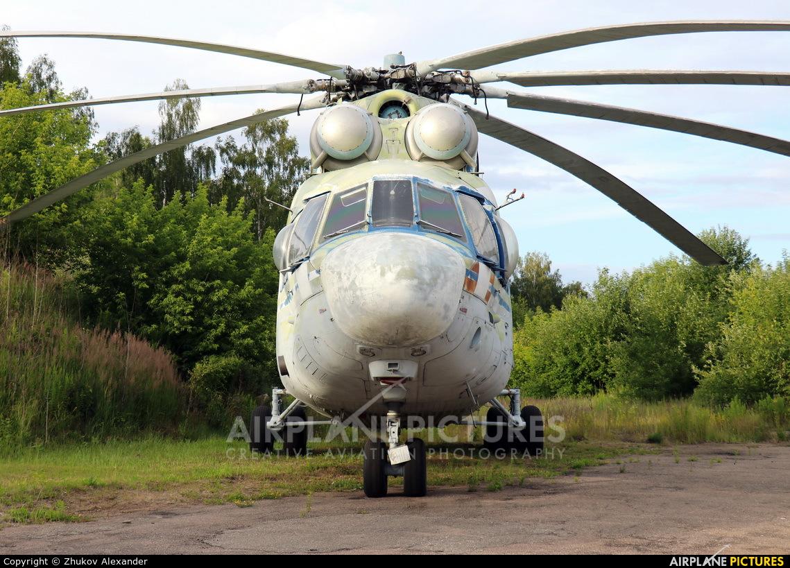 Ruby Star Air Enterprise EW-233TF aircraft at Minsk Machulishchi