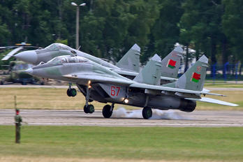 67RED - Belarus - Air Force Mikoyan-Gurevich MiG-29UB
