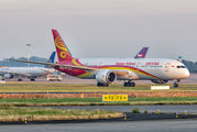B-1543 - Hainan Airlines Boeing 787-9 Dreamliner aircraft