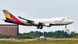 Asiana Cargo Boeing 747-400F, ERF HL7420 at Tokyo - Narita Intl airport