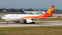 B-LNY - Hong Kong Airlines Airbus A330-200F aircraft
