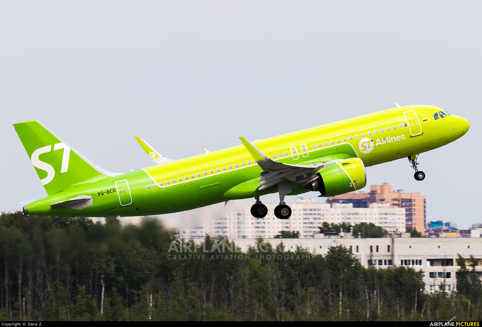 S7 Airlines VQ-BCR aircraft at St. Petersburg - Pulkovo