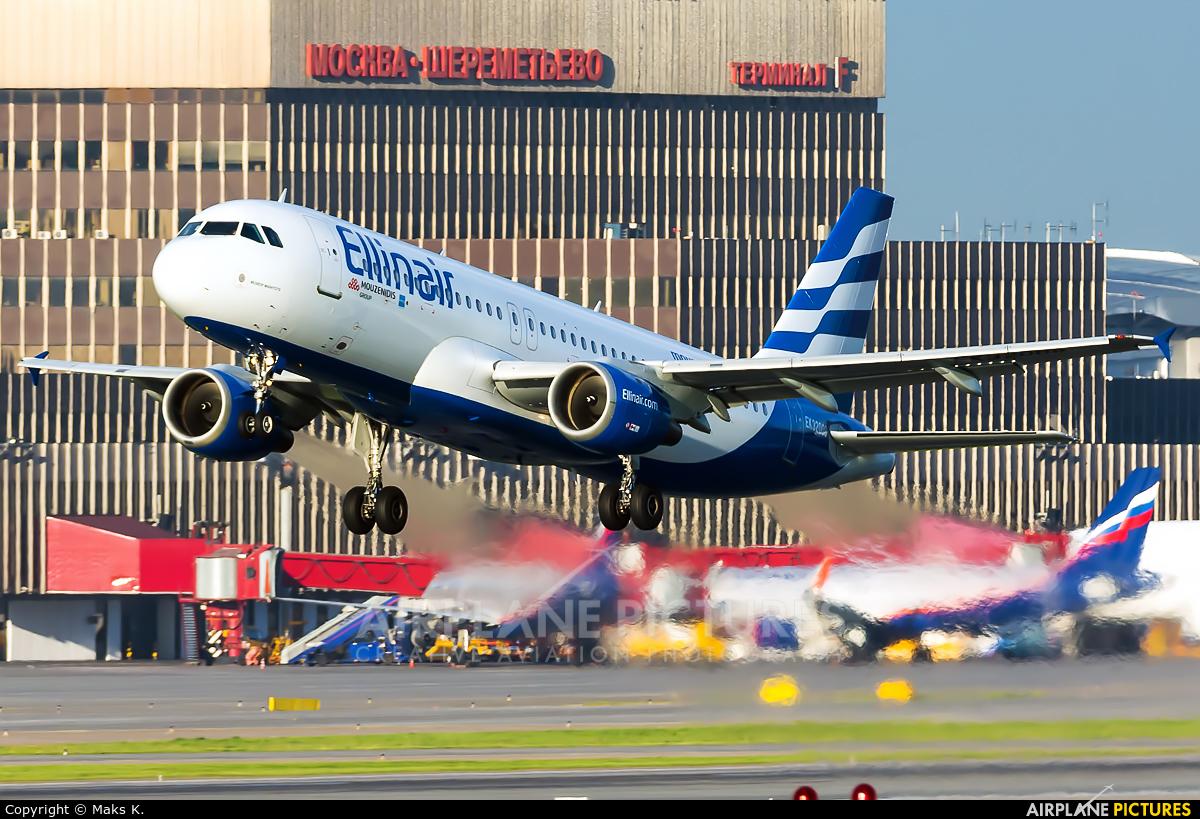 Ellinair EK32008 aircraft at Moscow - Sheremetyevo