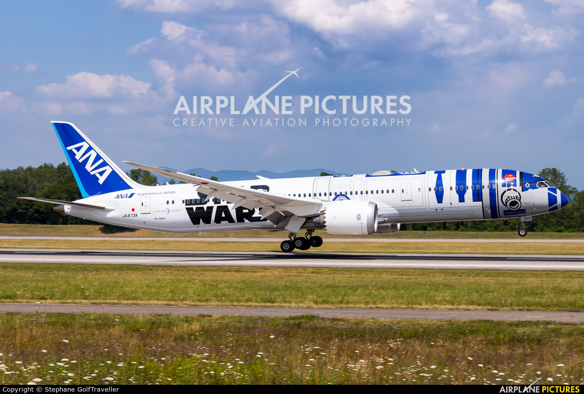 ANA - All Nippon Airways JA873A aircraft at Basel - Mulhouse- Euro
