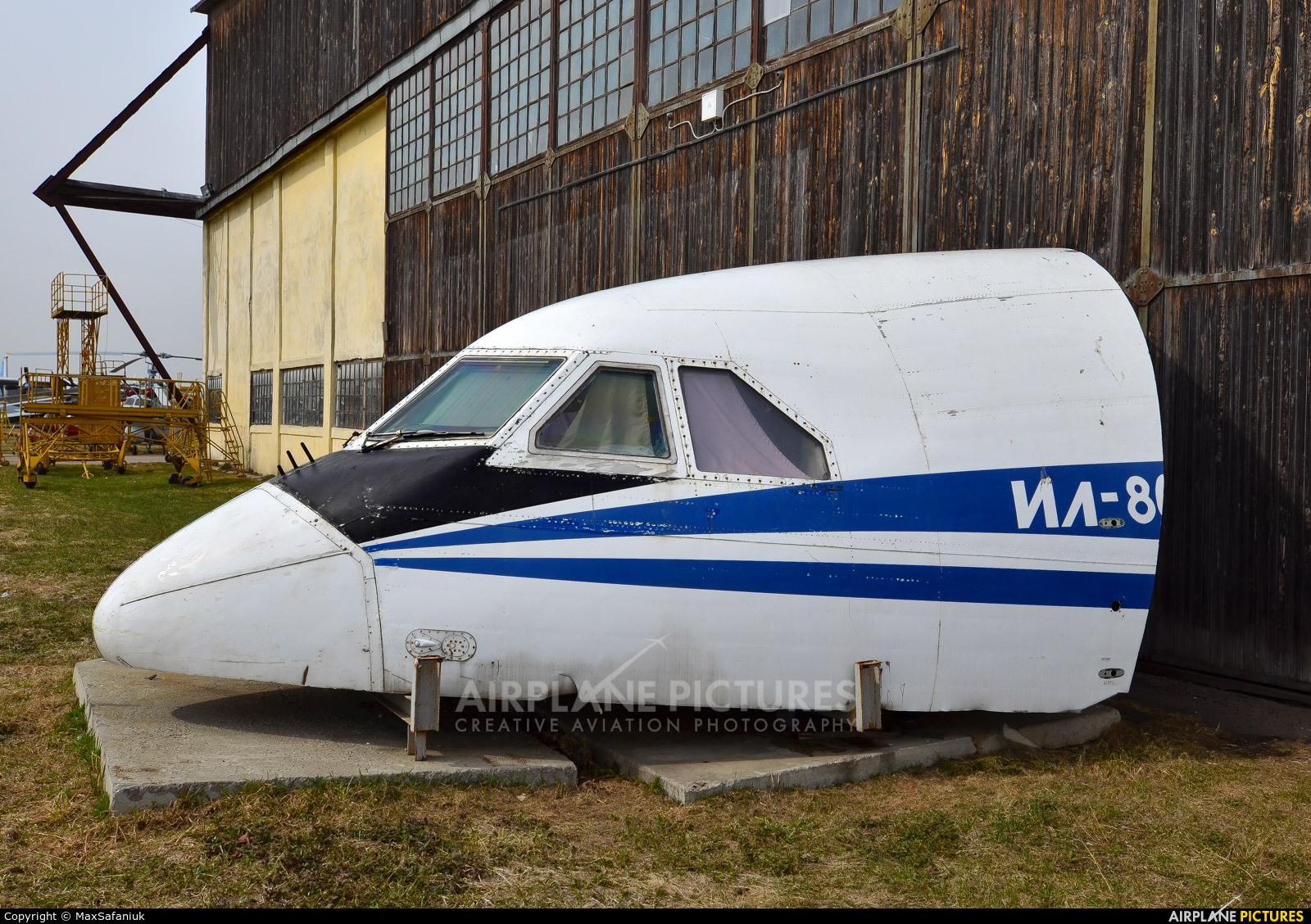 Aeroflot RA-86095 aircraft at Monino