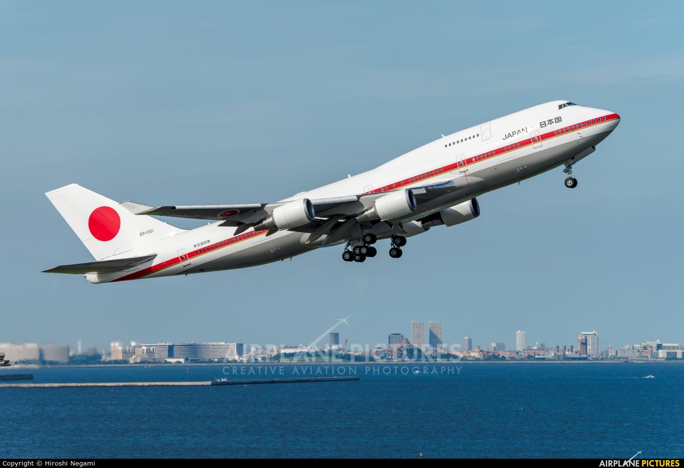 Japan - Air Self Defence Force 20-1101 aircraft at Tokyo - Haneda Intl
