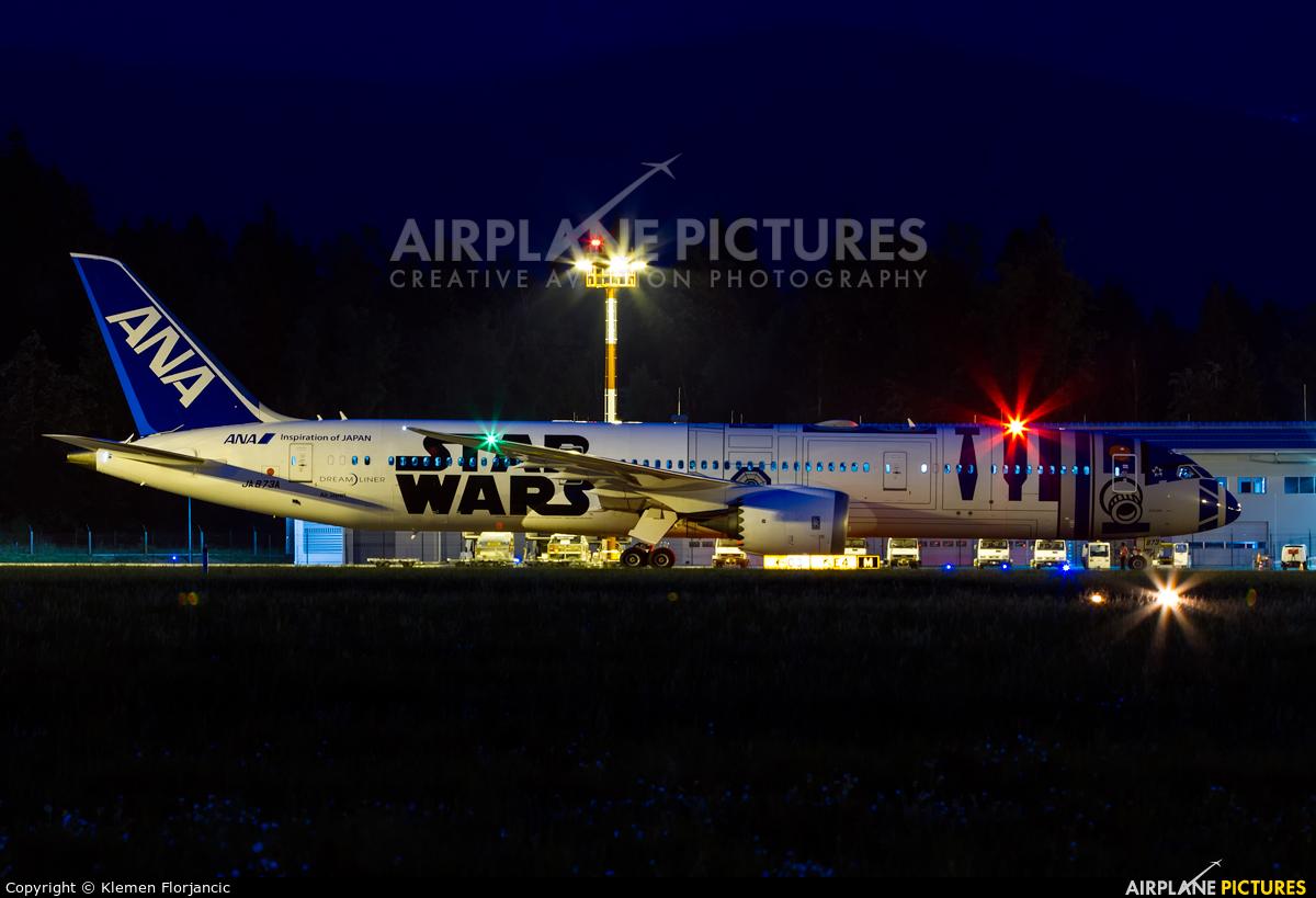 ANA - All Nippon Airways JA873A aircraft at Ljubljana - Brnik