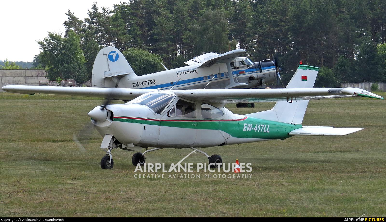 Private EW-417LL aircraft at Karolino
