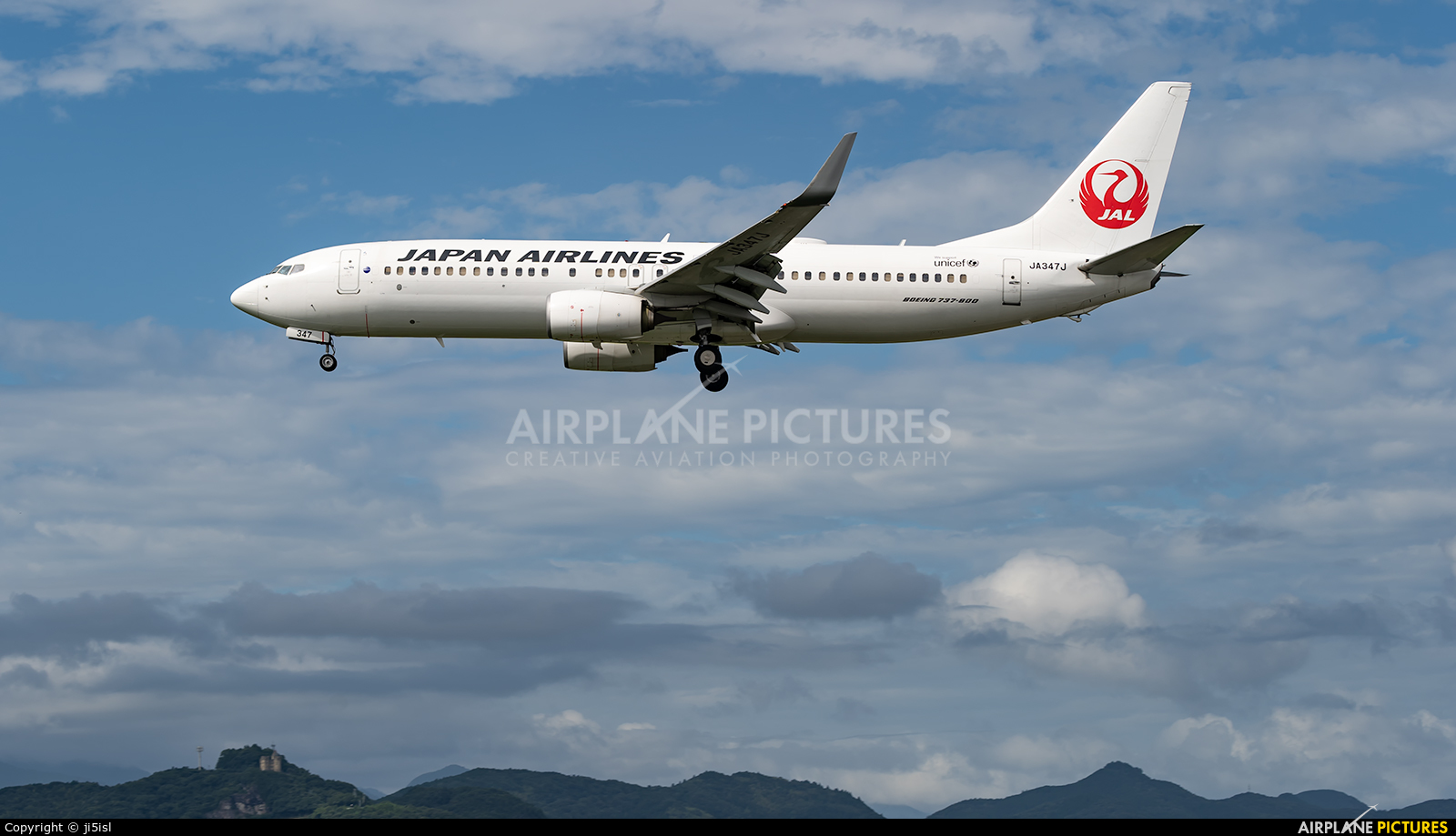 JAL - Japan Airlines JA347J aircraft at Kōchi