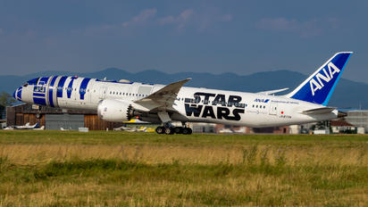 JA873A - ANA - All Nippon Airways Boeing 787-9 Dreamliner
