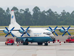 UR-CBF - AeroVis Airlines Antonov An-12 (all models)