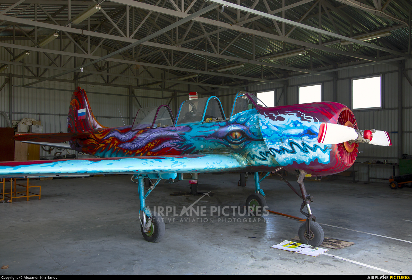 Private RA-1355G aircraft at Undisclosed Location