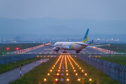 JA601A - Air Do - Hokkaido International Airlines Boeing 767-300 aircraft