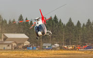 C-FLCN - Canadian Helicopters Eurocopter EC120B Colibri aircraft