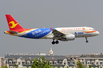 B-1031 - Tianjin Airlines Airbus A320