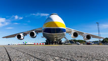 Antonov Design Bureau An124 visited Bergen title=