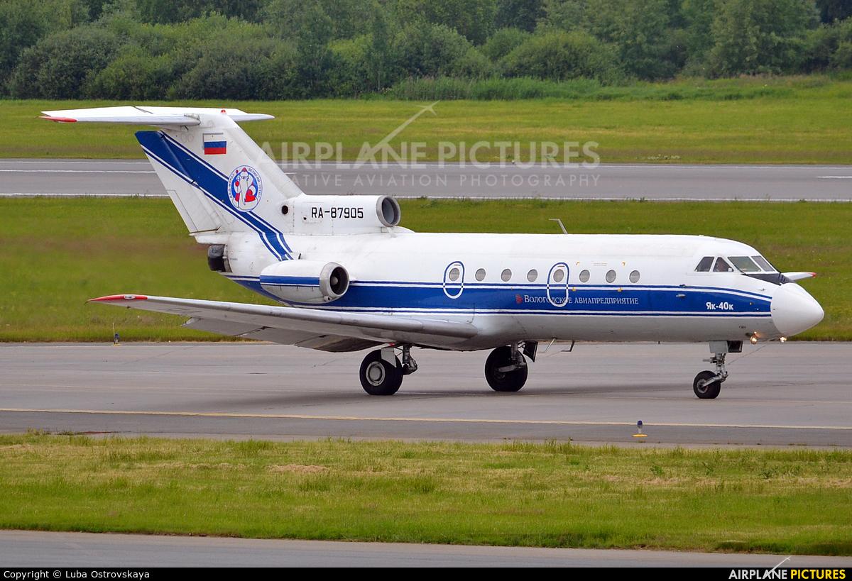 Vologda Air Enterprise RA-87905 aircraft at St. Petersburg - Pulkovo