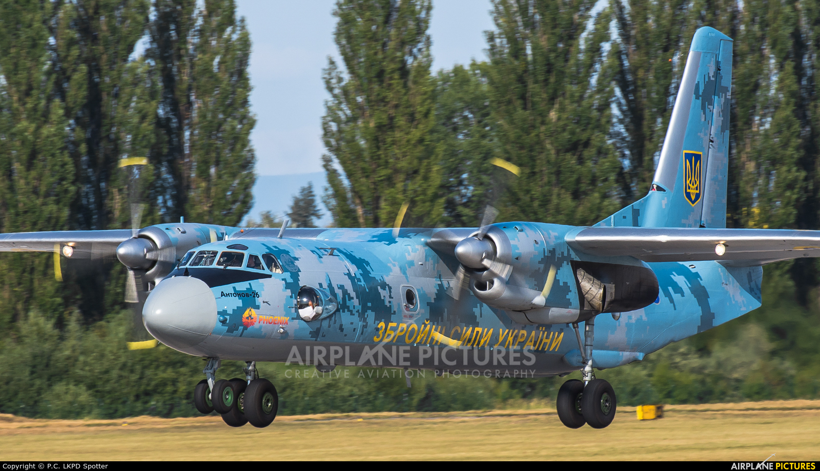 Ukraine - Air Force 08 aircraft at Pardubice