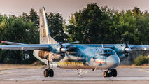 08 BLUE - Ukraine - Air Force Antonov An-26 (all models) aircraft
