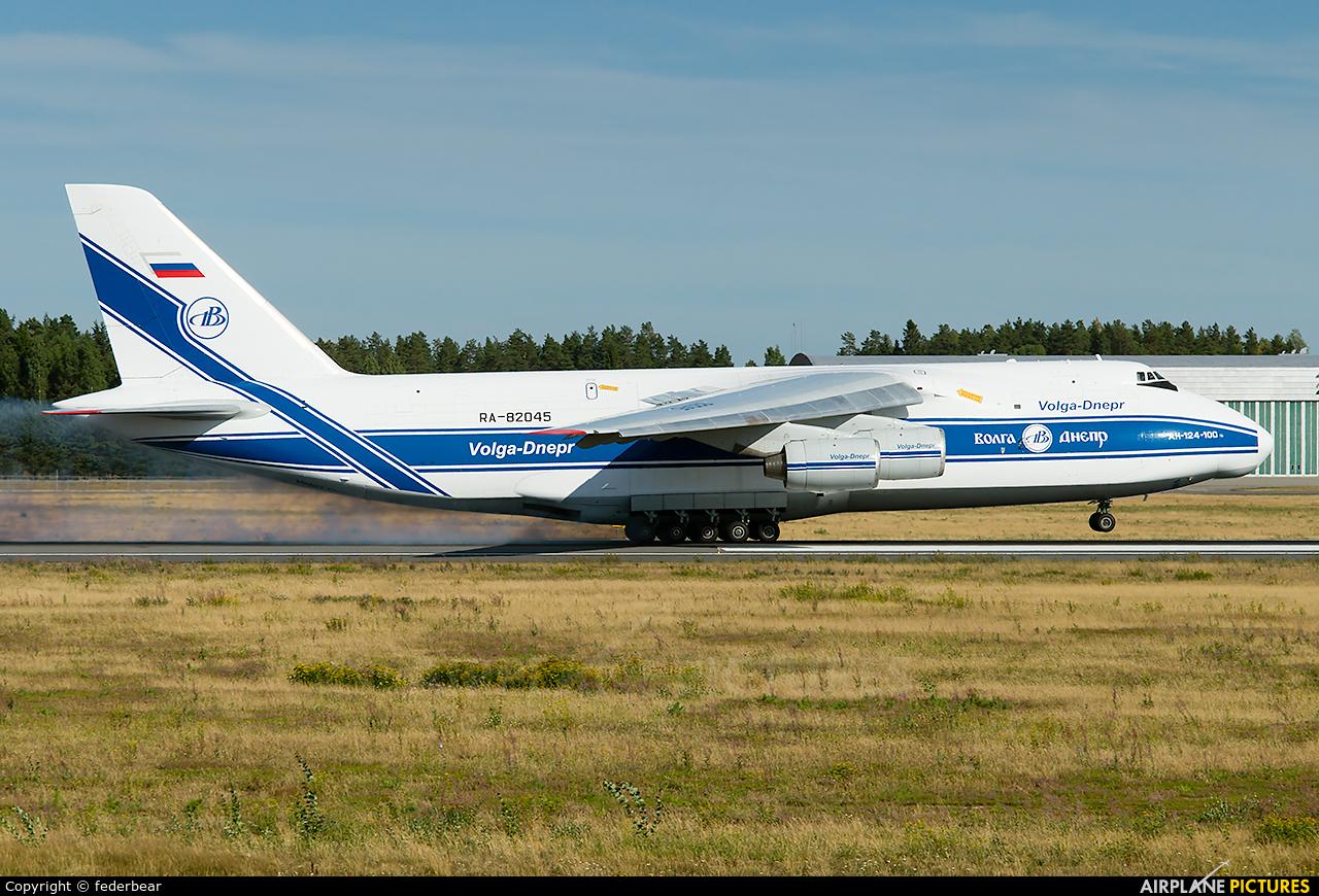 Volga Dnepr Airlines RA-82045 aircraft at Oslo - Gardermoen