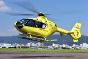 JA557H - SGC Saga Aviation Co.Ltd Eurocopter EC135 (all models) aircraft