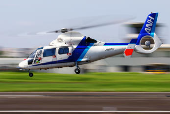 JA61NH - ANH - All Nippon Helicopter Aerospatiale AS365 Dauphin II