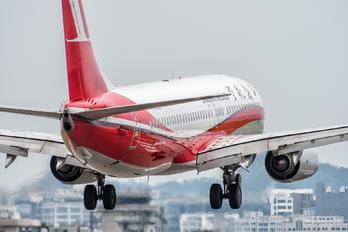 B-1332 - Shanghai Airlines Boeing 737-800