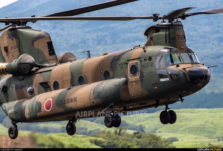 Japan - Ground Self Defense Force JG-2976 aircraft at Off Airport - Japan