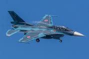 33-8117 - Japan - Air Self Defence Force Mitsubishi F-2 A/B aircraft
