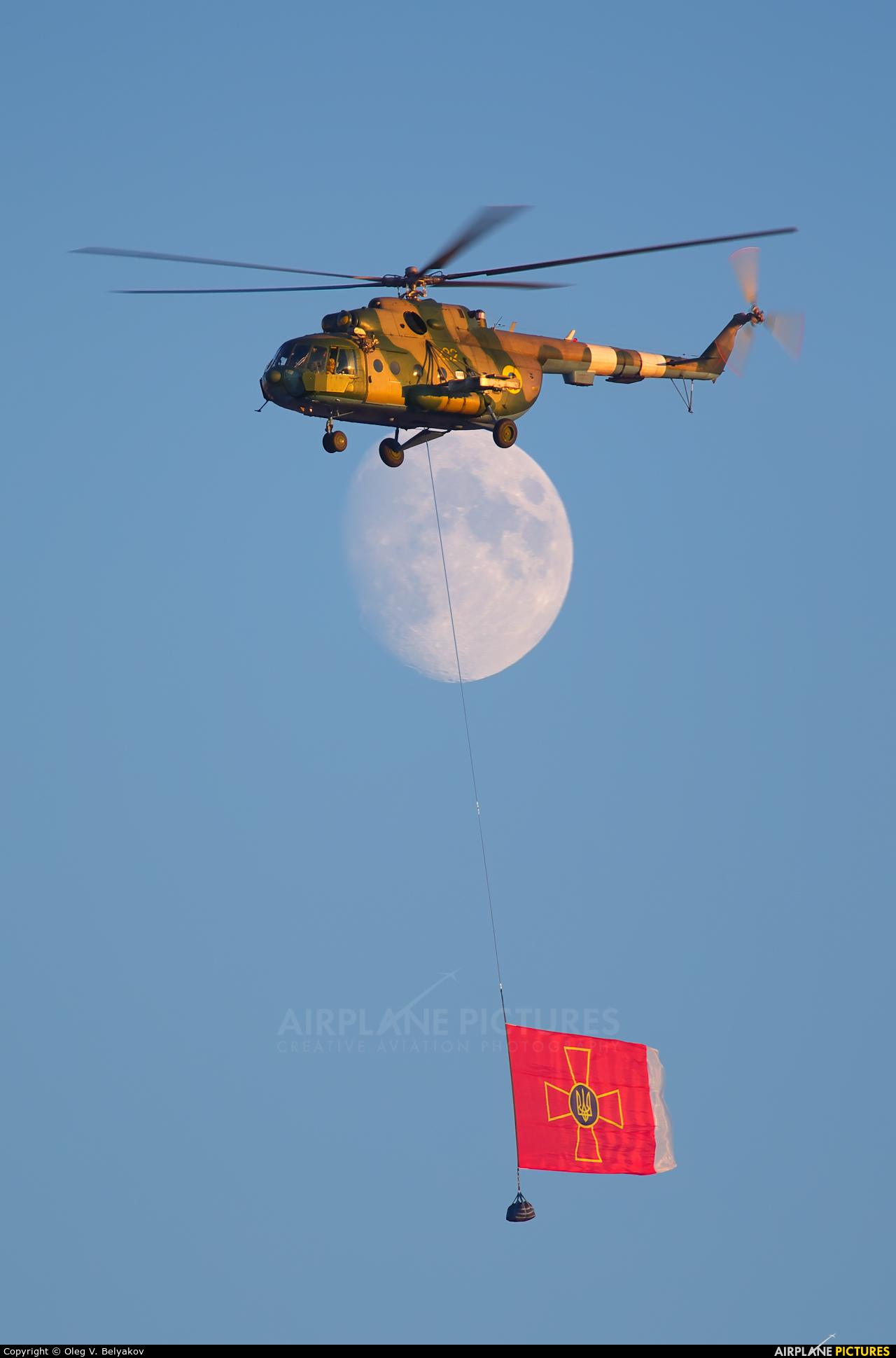 Ukraine - Army 232 aircraft at Off Airport - Ukraine