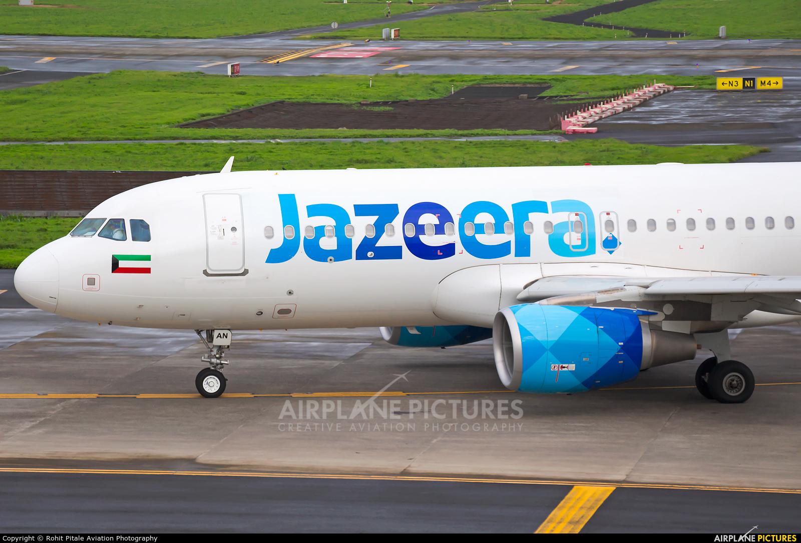 Jazeera Airways 9K-CAN aircraft at Mumbai - Chhatrapati Shivaji Intl