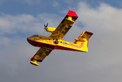 C-GQBC - Canada - Government of Quebec Canadair CL-415 (all marks) aircraft