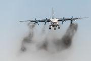 UR-CEZ - Cavok Air Antonov An-12 (all models) aircraft