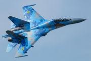 71 - Ukraine - Air Force Sukhoi Su-27UB aircraft