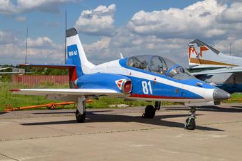 81 - RSK MiG Mikoyan-Gurevich MiG-AT