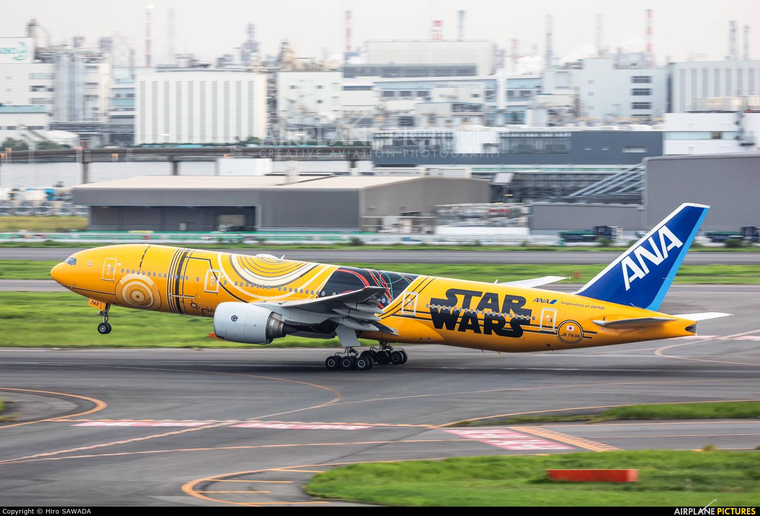 ANA - All Nippon Airways JA743A aircraft at Tokyo - Haneda Intl