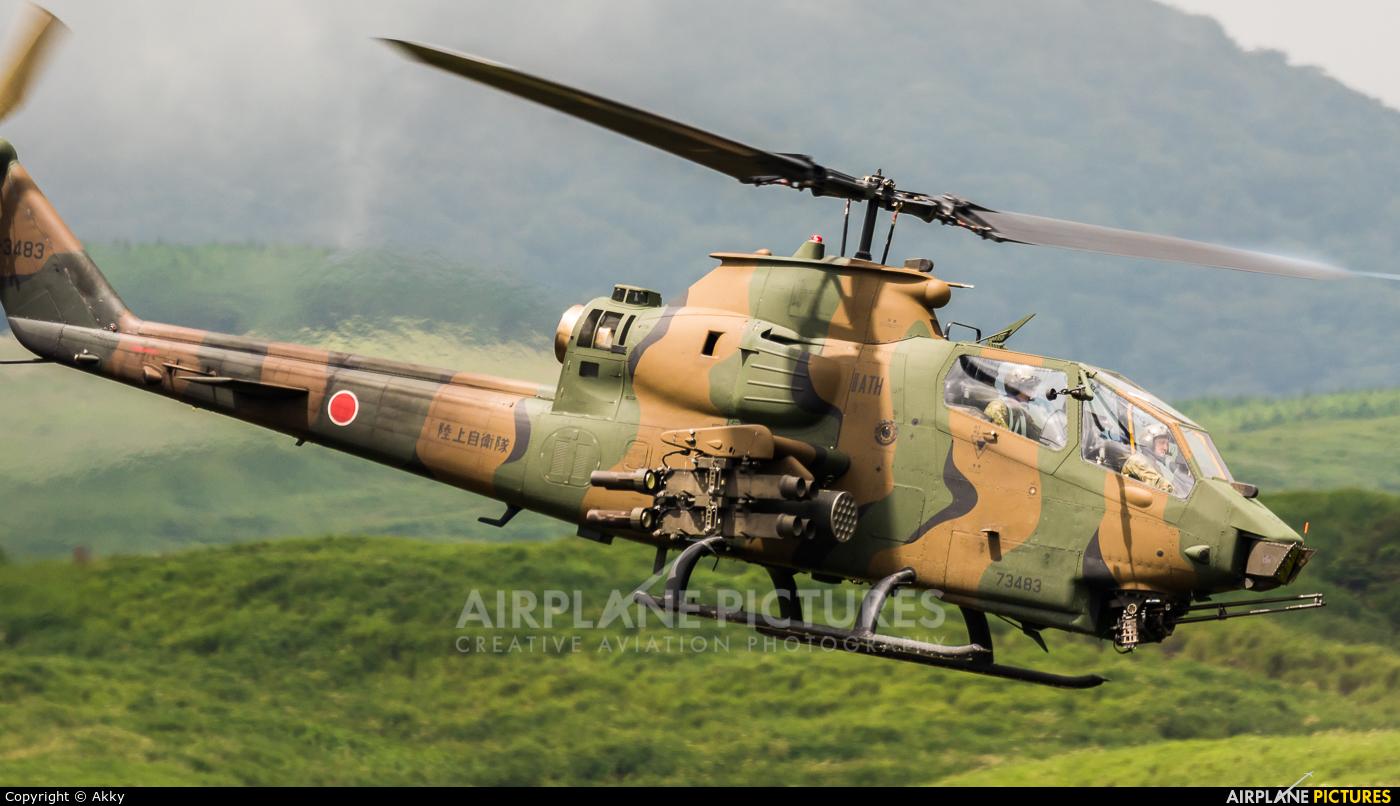 Japan - Ground Self Defense Force 73483 aircraft at Off Airport - Japan