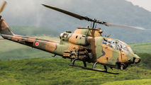 73483 - Japan - Ground Self Defense Force Fuji AH-1S aircraft