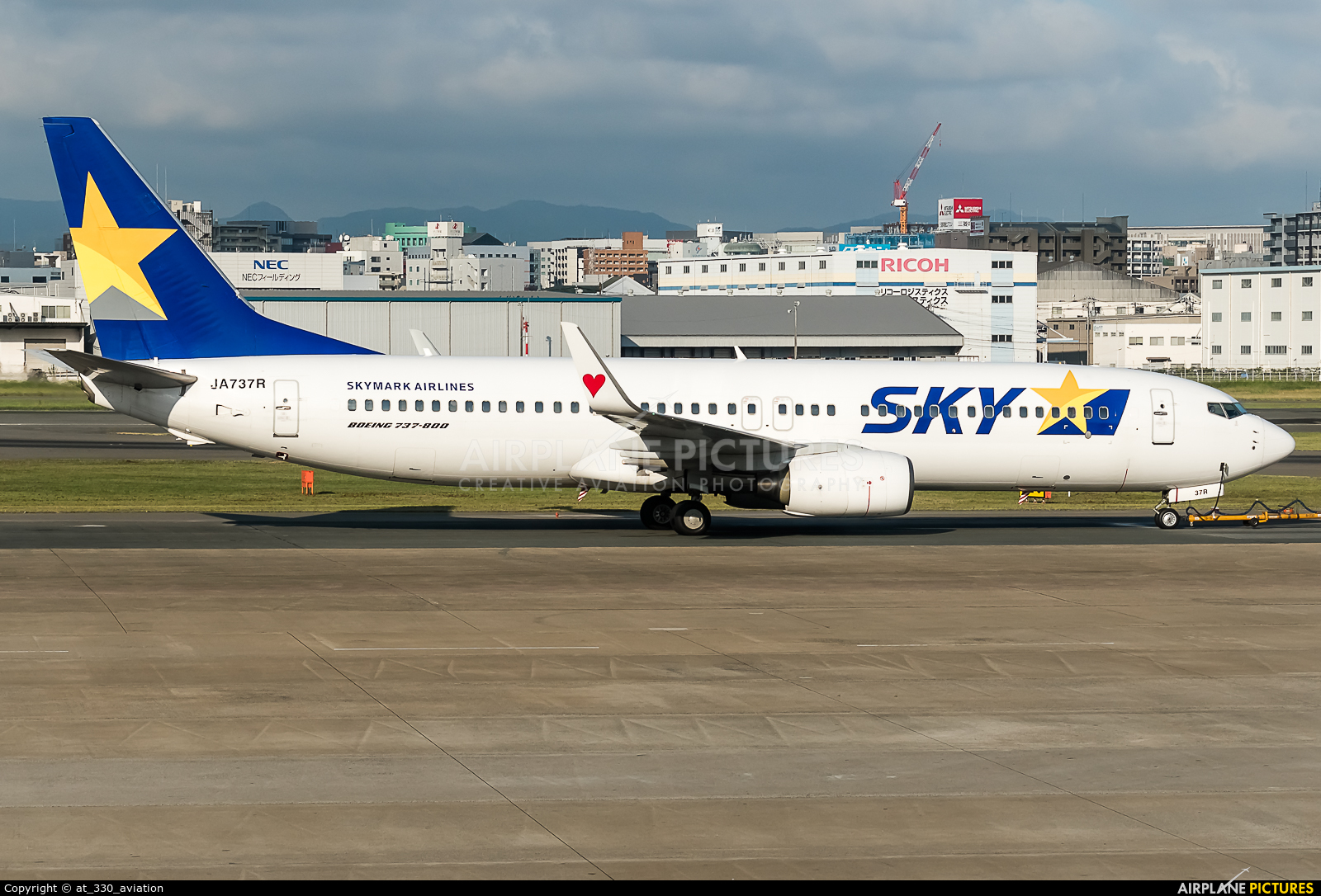 Skymark Airlines JA737R aircraft at Fukuoka