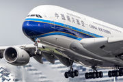 B-6138 - China Southern Airlines Airbus A380 aircraft