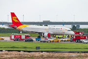 Capital Airlines Bejing A320 emergency landing at Shenzen Airport title=
