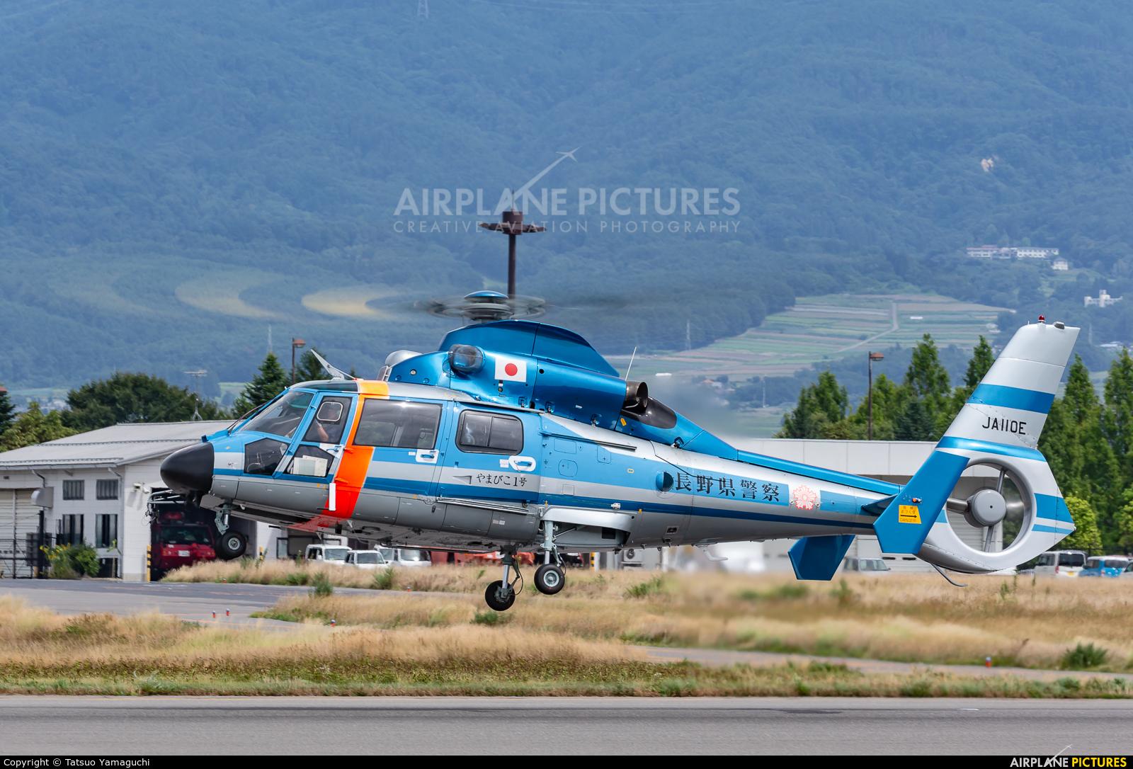 Nagano Police JA110E aircraft at Shinshu - Matsumoto